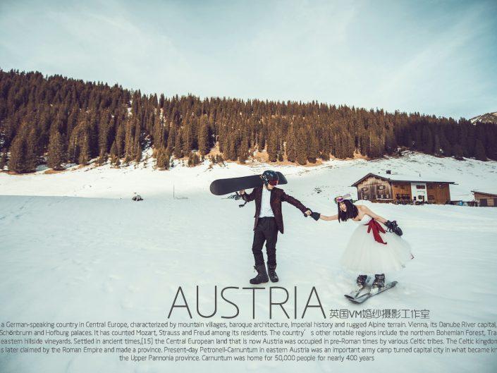 INN Austria