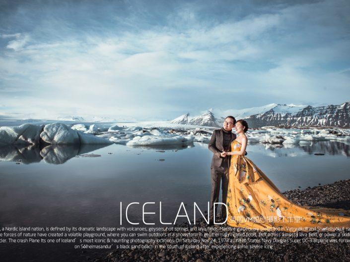 LEO TAO XFT ICELAND